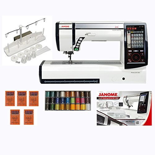 Janome Horizon Memory 12000 Embroidery with Sewing Machine and Accessories
